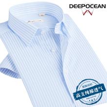 男寸抗皱商务休闲衬衣修身 短袖 潮流夏季半袖 纯棉免烫条纹男士 衬衫