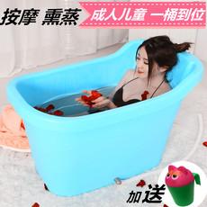 洗澡桶成人超大号儿童浴缸硬塑料浴桶泡澡桶可坐沐浴桶浴盆加厚