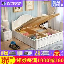 鑫燃欧式双人婚床主卧1.8守敬蚕执简约韩式1.5米高箱储物公主床