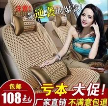 新款 川汽野马T70汽车坐垫野马T80座套专用汽车座垫套四季通用冰丝