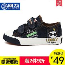 回力童鞋儿童帆布鞋春秋韩版男童板鞋女童百搭中大童学生运动球鞋