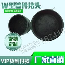 柔性铸铁管 柔性铸铁排水管管件 柔性铸铁配件 W型堵头