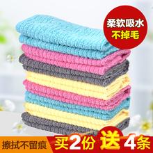 润标擦桌布吸水不掉毛微纤维抹布擦家具厨房清洁布不沾油洗碗布