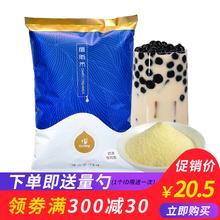 奶茶专用奶精粉奶茶原料批发 盾皇奶精粉植脂末1kg袋装 咖啡伴侣