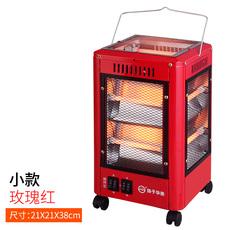 五面取暖器烧烤型家用5面小太阳红色卤素管特大烤火器电暖炉包邮