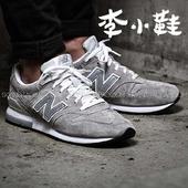NB反光元 Balance MRL996DG New 祖灰复古运动慢跑步鞋