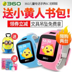 360儿童电话手表6C男女孩智能远程拍照防水GPS定位学生防丢手表