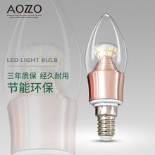 奥朵照明led蜡烛灯泡e14小螺口拉尾水晶尖泡4w节能吊灯客厅光源
