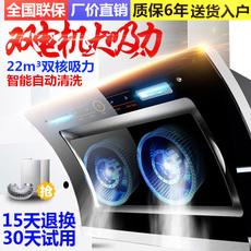 双电机自动清洗抽油烟机壁挂式抽烟机家用侧吸式脱排吸油烟机特价