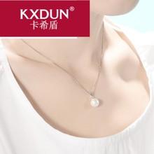 KXDUN/卡希盾威妮华日韩925银仿珍珠项链女短款韩版简约吊bs0330