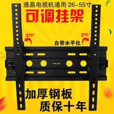飞利浦32PHF5081/T3电视挂架32/50/55/65寸 原厂直供通用墙挂支架