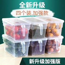 Refrigerator storage Box drawer type egg box frozen fresh bo