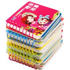 【天天特价】宝宝撕不烂早教书玩具0-3岁婴幼儿童看图识字认知卡