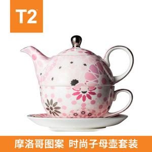 澳洲t2 span class=h>茶壶 /span>简约欧式粉色印花骨瓷创意节日礼物