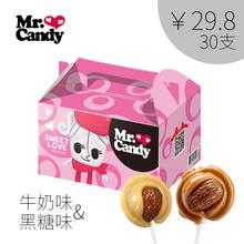 网红牛奶黑糖味巴旦木棒棒糖杏仁糖果大礼包礼盒零食散装 批发30支