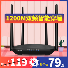 Tengda Dual-Frequency Gigabit Wireless Router Through Walls Wifi High-Speed Fiber 5g Infinite Oil Leak AC5 High-Power Enterprise Intelligent Anti-Rush Network Through Walls Telecom