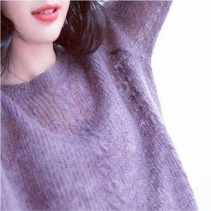 网红马海毛毛<span class=H>衣</span>女薄2018年新款韩版海马毛针织衫慵懒风外套头宽松