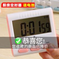 厨房定时器计时器提醒学生电子秒表烘焙做题时间管理器倒记时闹钟