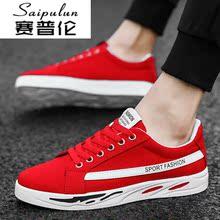 赛普伦2018夏季新款低帮帆布鞋男休闲流行韩版潮流透气板鞋社会小