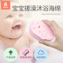 Baby Bath Sponge Children Bath Artifact Mud Bath Towel Neonatal Products Baby Shampoo Brush Silica Gel