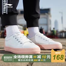 李宁休闲鞋女2019新款Vulc Lite耐磨休闲小白鞋时尚滑板鞋运动鞋