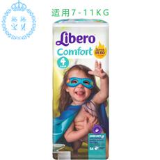 瑞典Libero丽贝乐 4号尿不湿54片/包 适用7-11公斤