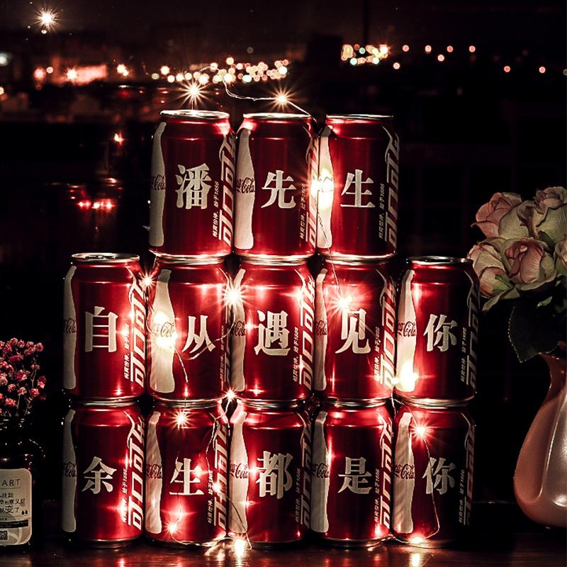 可乐定制易拉罐抖音同款生日礼物女礼盒送男朋友可口可乐刻字七夕图片