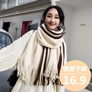 围巾女冬季新款女士加厚韩版情侣百搭冬天男学生简约毛线保暖围脖