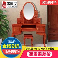 居博世明清古典红木家具中式实木缅甸花梨木梳妆台仿古化妆台桌子