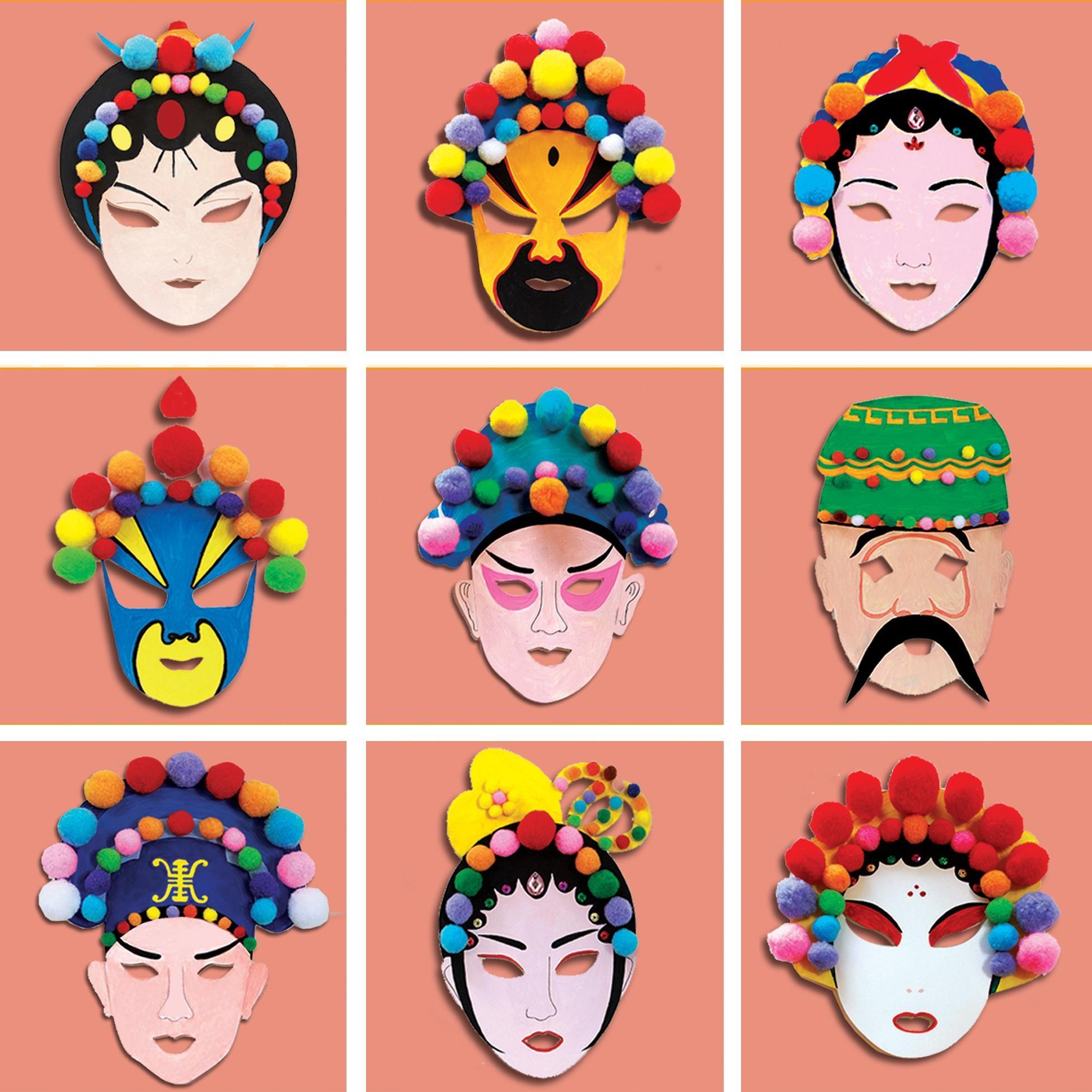 儿童玩具diy手工制作京剧装扮头饰花旦头冠花脸脸谱面具