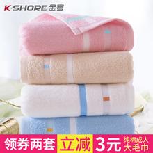金号毛巾纯棉洗脸家用成人大毛巾柔软吸水秋冬适用 4条装 包邮