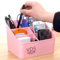 小巧桌面收纳盒化妆台塑料吧台长方形学生无盖欧式整理整理盒个性