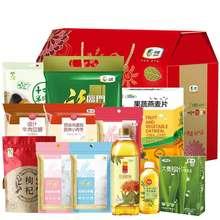 中粮大礼包杂粮礼盒498型 五谷杂粮米面粮油粗粮组合定制礼盒