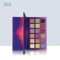 偏光紫 Tasu她素沙漠黄昏18色眼影盘 苍蝇绿干玫瑰南瓜大地色哑光