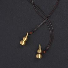 文玩小葫芦挂件风水家居汽车挂饰中式特色礼品 纯黄铜葫芦摆件