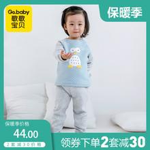 歌歌宝贝婴儿秋冬装保暖套装宝宝衣服0三层夹棉1岁2女3男保暖