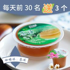 台湾进口牛奶加果冻布丁 芭提思翠咖啡冻/茶冻115g*10罐 冷藏吃法