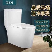 陶尔曼卫浴 家用抽水静音马桶连体坐便器超漩 漩冲虹吸式陶瓷座厕