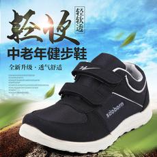 天天特价双星老年健步鞋男中老年运动鞋女八特老人鞋中老年鞋