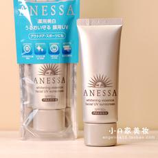 日本资生堂安热沙防晒霜 安ANESSA 耐晒 银色面部专用40g spf50+