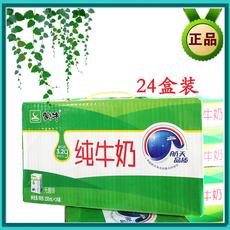 蒙牛纯牛奶\\高钙纯牛奶\\低脂高钙纯牛奶无菌砖250ml*24盒特价清仓