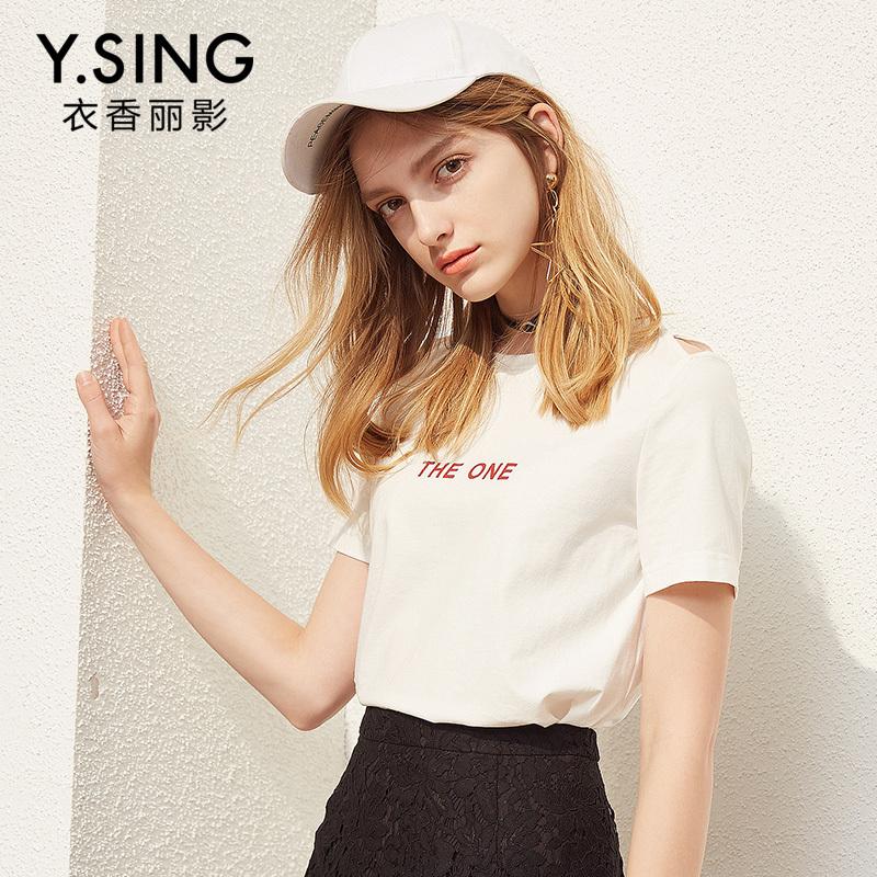 T恤女短袖字母印花气质正品2018春夏新款韩版纯色休闲打底上衣图片