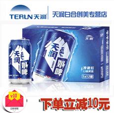 【厂家直供】 天润奶啤乳酸菌饮料 鲜牛奶发酵 啤酒300mlX12罐