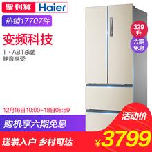 法式多门四开冰箱 329WDVL 海尔 Haier BCD 四门家用无霜一级节能