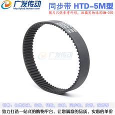 黑色橡胶同步皮带 同步带HTD5M 305/310/315 节距:5MM 宽度任意切