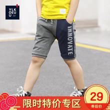 优乐酷童装男童七分裤2019夏装韩版儿童裤子中大童运动中裤21404