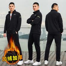 运动套装男秋冬季加绒加厚休闲两件套卫衣跑步运动服套装男士雷魅