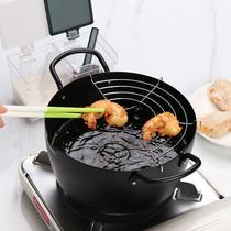 KABAMURA家用厨房烹饪双耳小炸锅无油烟天妇罗油炸锅带滤架铁质锅