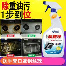 油烟机清洁剂重油污净厨房去油污强力除油清洗剂家用免拆洗油烟净