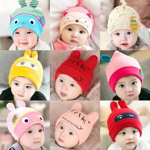 新生儿帽子婴儿帽子0-3-6-12个月春秋季男女宝宝帽子胎帽秋冬